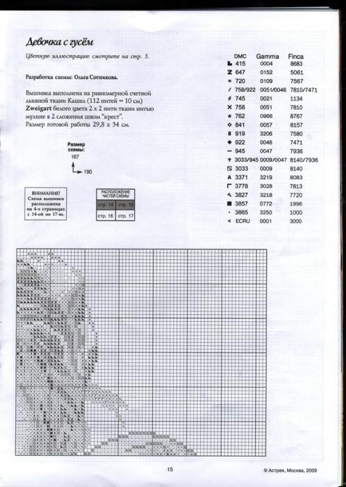 3 (498x700, 297Kb)