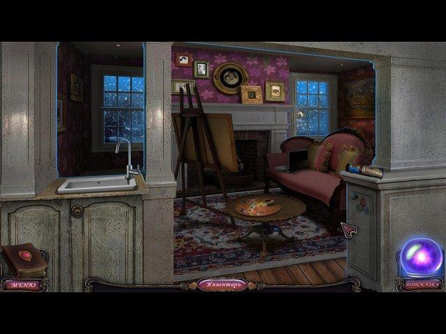 family-tales-the-sisters-screenshot1 (640x480, 216Kb)