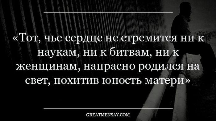 http://img1.liveinternet.ru/images/attach/c/9/106/762/106762599_large_4.jpg