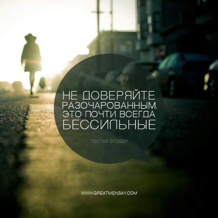 http://img1.liveinternet.ru/images/attach/c/9/106/762/106762605_large_10.jpg