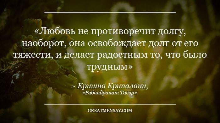 http://img1.liveinternet.ru/images/attach/c/9/106/762/106762611_large_16.jpg