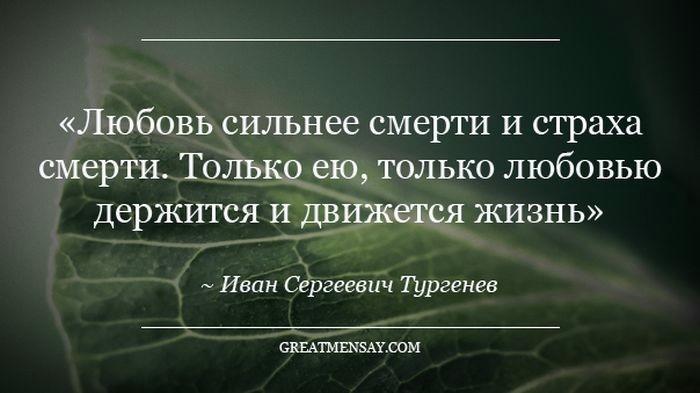 http://img1.liveinternet.ru/images/attach/c/9/106/762/106762615_large_18.jpg