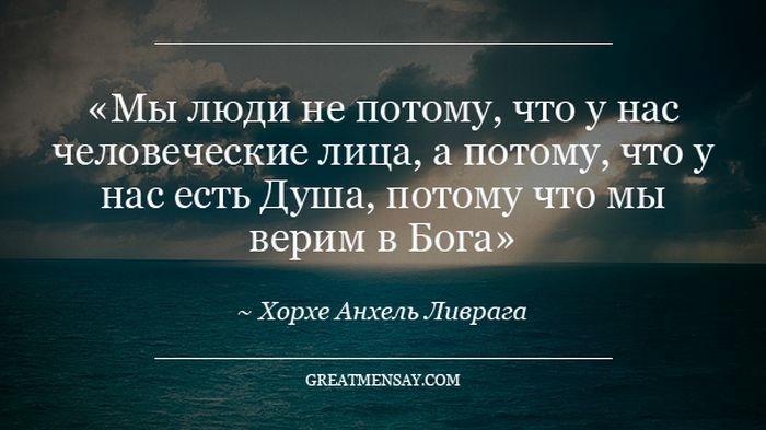 http://img1.liveinternet.ru/images/attach/c/9/106/762/106762617_large_20.jpg