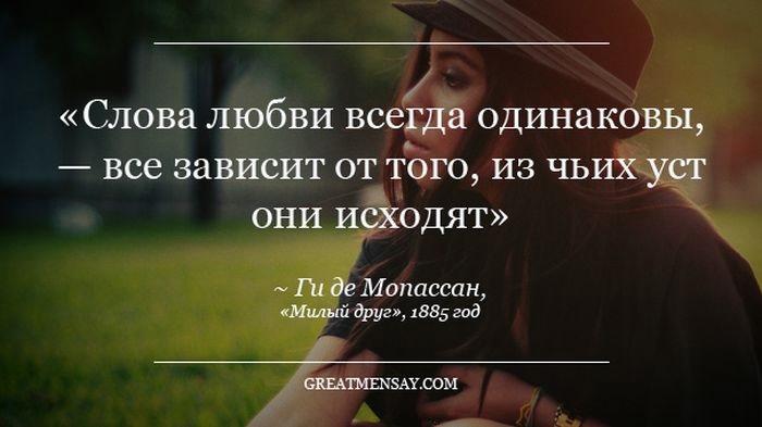 http://img1.liveinternet.ru/images/attach/c/9/106/762/106762619_large_22.jpg
