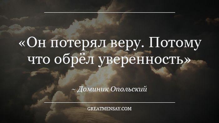 http://img1.liveinternet.ru/images/attach/c/9/106/762/106762627_large_27.jpg