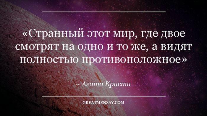 http://img1.liveinternet.ru/images/attach/c/9/106/762/106762631_large_31.jpg