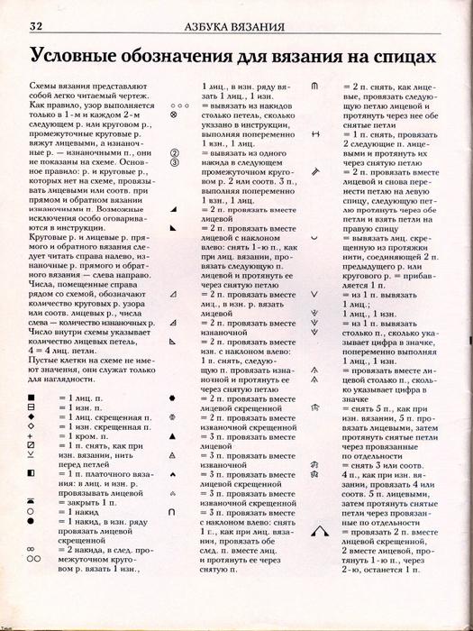 b37a1db59049 (525x700, 499Kb)