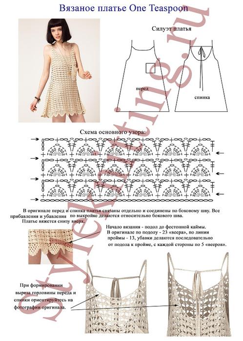 dress31 (498x700, 272Kb)