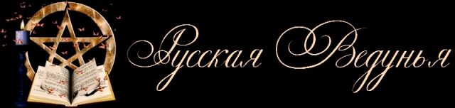 logotype (640x152, 60Kb)