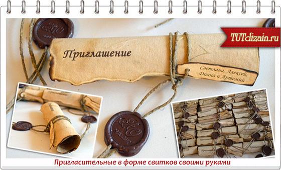 1383237515_tutdizain.ru_4473 (560x340, 61Kb)