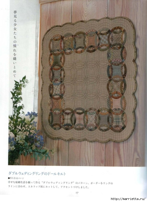 Лоскутное шитье ПЭЧВОРК для дома. Японская книжка с красивыми идеями (12) (511x700, 232Kb)