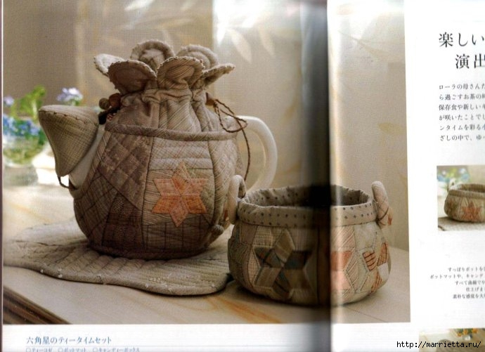 Лоскутное шитье ПЭЧВОРК для дома. Японская книжка с красивыми идеями (14) (690x501, 170Kb)