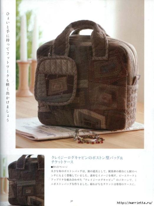 Лоскутное шитье ПЭЧВОРК для дома. Японская книжка с красивыми идеями (19) (523x700, 205Kb)