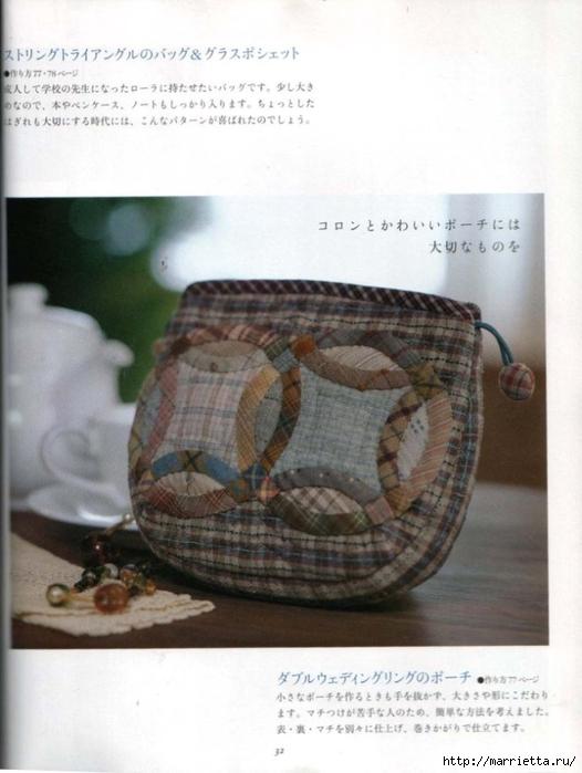 Лоскутное шитье ПЭЧВОРК для дома. Японская книжка с красивыми идеями (21) (526x700, 211Kb)