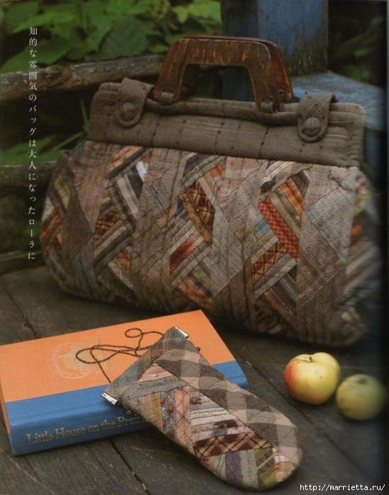 Лоскутное шитье ПЭЧВОРК для дома. Японская книжка с красивыми идеями (22) (549x700, 267Kb)