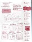 Превью Лоскутное шитье ПЭЧВОРК для дома. Японская книжка с красивыми идеями (37) (538x700, 286Kb)