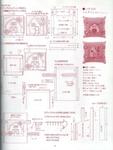 Превью Лоскутное шитье ПЭЧВОРК для дома. Японская книжка с красивыми идеями (40) (528x700, 245Kb)