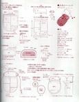 Превью Лоскутное шитье ПЭЧВОРК для дома. Японская книжка с красивыми идеями (42) (540x700, 269Kb)