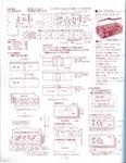 Превью Лоскутное шитье ПЭЧВОРК для дома. Японская книжка с красивыми идеями (47) (541x700, 279Kb)