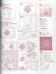 Превью Лоскутное шитье ПЭЧВОРК для дома. Японская книжка с красивыми идеями (50) (532x700, 273Kb)