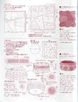 Превью Лоскутное шитье ПЭЧВОРК для дома. Японская книжка с красивыми идеями (51) (535x700, 277Kb)