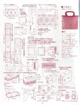 Превью Лоскутное шитье ПЭЧВОРК для дома. Японская книжка с красивыми идеями (57) (536x700, 301Kb)