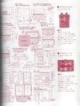 Превью Лоскутное шитье ПЭЧВОРК для дома. Японская книжка с красивыми идеями (59) (528x700, 277Kb)