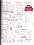 Превью Лоскутное шитье ПЭЧВОРК для дома. Японская книжка с красивыми идеями (61) (539x700, 277Kb)