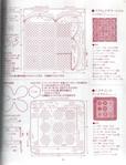 Превью Лоскутное шитье ПЭЧВОРК для дома. Японская книжка с красивыми идеями (63) (534x700, 284Kb)
