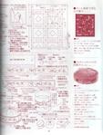 Превью Лоскутное шитье ПЭЧВОРК для дома. Японская книжка с красивыми идеями (66) (529x700, 282Kb)