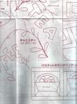 Превью Лоскутное шитье ПЭЧВОРК для дома. Японская книжка с красивыми идеями (69) (519x700, 243Kb)