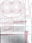 Превью Лоскутное шитье ПЭЧВОРК для дома. Японская книжка с красивыми идеями (72) (520x700, 237Kb)