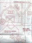 Превью Лоскутное шитье ПЭЧВОРК для дома. Японская книжка с красивыми идеями (79) (525x700, 258Kb)