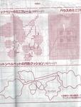 Превью Лоскутное шитье ПЭЧВОРК для дома. Японская книжка с красивыми идеями (81) (532x700, 311Kb)