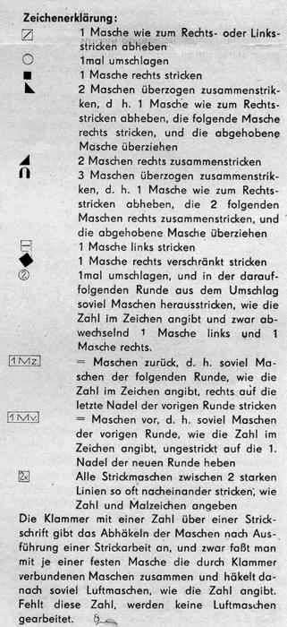 22 (321x700, 184Kb)
