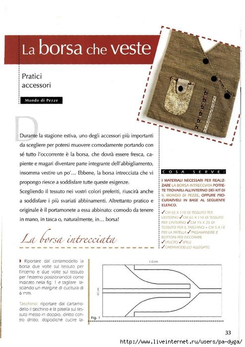 Cucito_creativo_facile_20_Seite_31 (494x700, 217Kb)