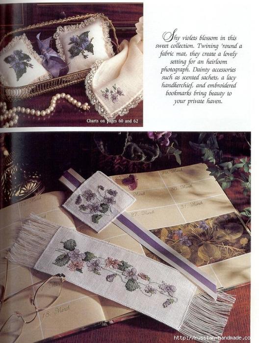 Примеры красивой винтажной вышивки. Журнал со схемами (15) (528x699, 329Kb)
