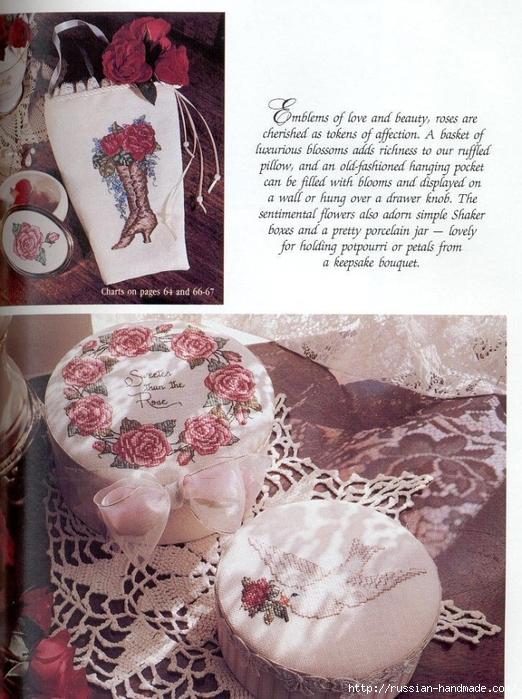 Примеры красивой винтажной вышивки. Журнал со схемами (21) (522x699, 323Kb)
