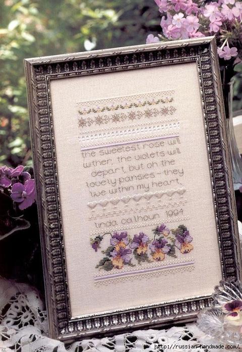 Примеры красивой винтажной вышивки. Журнал со схемами (33) (480x699, 341Kb)