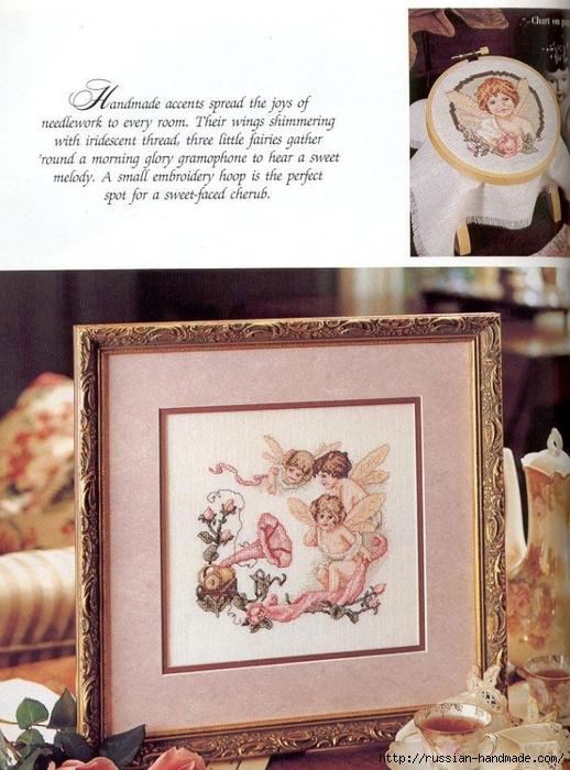 Примеры красивой винтажной вышивки. Журнал со схемами (45) (518x700, 291Kb)