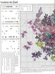 Превью Примеры красивой винтажной вышивки. Журнал со схемами (55) (519x699, 319Kb)