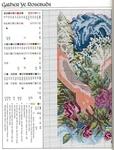 Превью Примеры красивой винтажной вышивки. Журнал со схемами (65) (533x699, 356Kb)