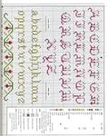 Превью Примеры красивой винтажной вышивки. Журнал со схемами (73) (551x699, 341Kb)