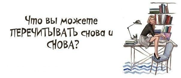 книги (604x260, 27Kb)