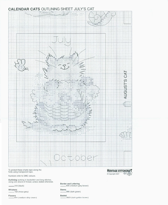 CCCC820-Calendar_cats-07-outlining (574x700, 212Kb)