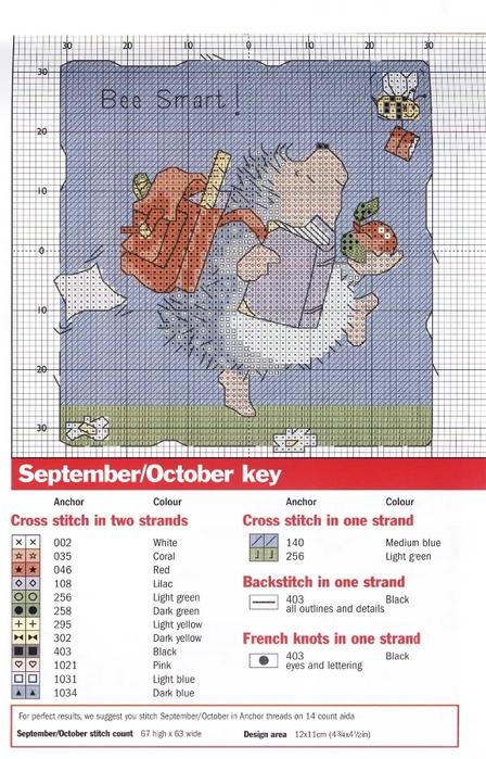 сентябрь (448x700, 251Kb)