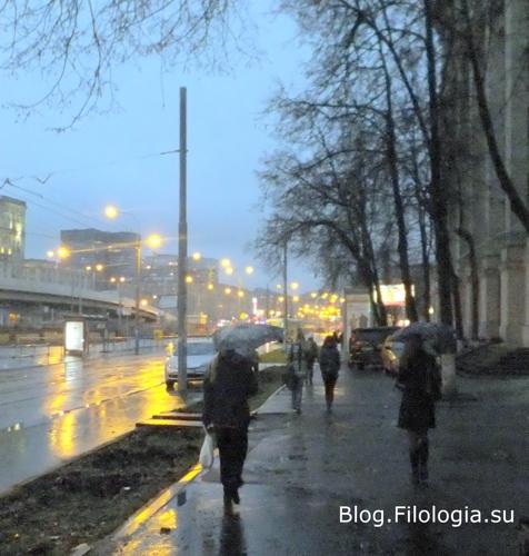 �������� �����. ������� ������� � ������. ����� �����./3241858_rain3 (476x500, 172Kb)