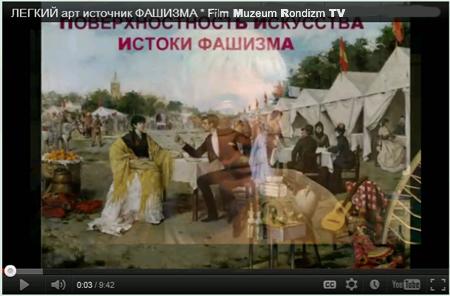LEGKIY-ART-I-FASHIZM-FILM--- (450x296, 123Kb)