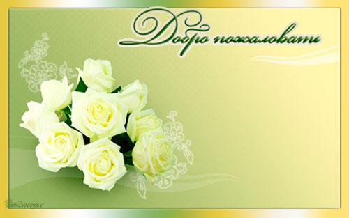 4360286_72673252_1301229378_flower_HC002 (500x313, 27Kb)