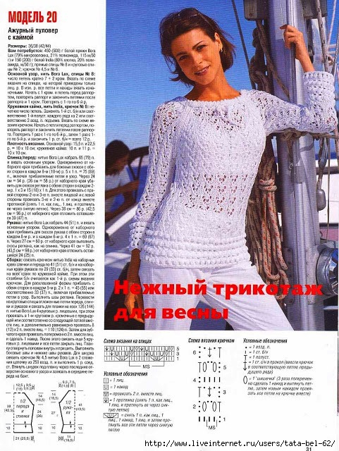 3863677_legkii (481x640, 287Kb)